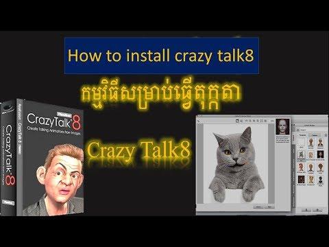 Download Reallusion Crazytalk Animator 3 22 2426 1 Pipeline
