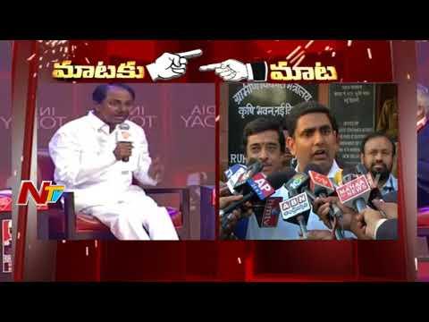CM KCR vs Minister Nara Lokesh - War of Words || Mataku Mata || NTV