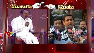 CM KCR vs Minister Nara Lokesh - War of Words  Mataku Mata  NTV
