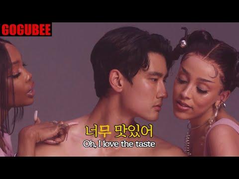 도자캣 봄캐롤 신곡 💋쪽쪽💋 의 유혹 – Kiss Me More (feat. SZA) Doja Cat 가사 해석