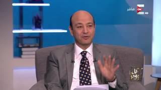 عمرو سعد: المطرب أحمد سعد أخويا .. محمد سعد ومحمود سعد حبايبي