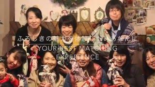 日本の伝統「ふろしき」を体験しよう 佐藤みゆき 検索動画 17