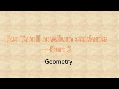 Know basic geometry technical name in english from Tamil (தமிழ் medium  மாணவர்களுக்கு  Part -2)