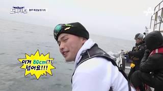 [도시어부 선공개] 지깅 신 강림 오늘은 마닷 DAY!! 어쩌면 8짜 이상?!