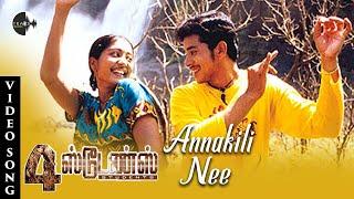 Annakili HD Song | 4 Students Movie | Bharath | Gopika | Jassie Gift | Track Musics