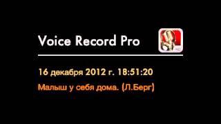 видео Берг Л. С.-География