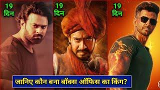 Tanhaji vs Saaho vs WAR, Tanhaji 19th Day Box Office Collection, Ajay Devgan, Tanhaji Movie
