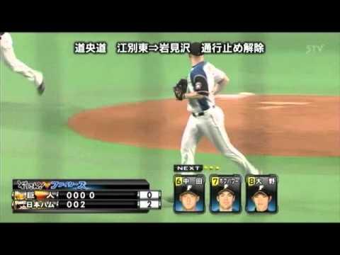 番組表|朝日放送テレビ - asahi.co.jp