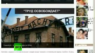 Эстония предлагает «нацистскую диету»