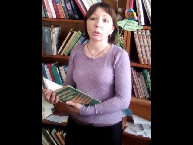 Изображение предпросмотра прочтения – ОльгаЯковлева читает произведение «Баллада о седых» М.А.Румянцевой