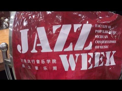 Ara Music Arts tutors in China