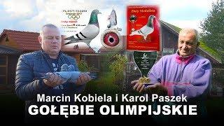 Karol Paszek - Marcin Kobiela - Gołębie Olimpijskie - 7.10.2017 r.
