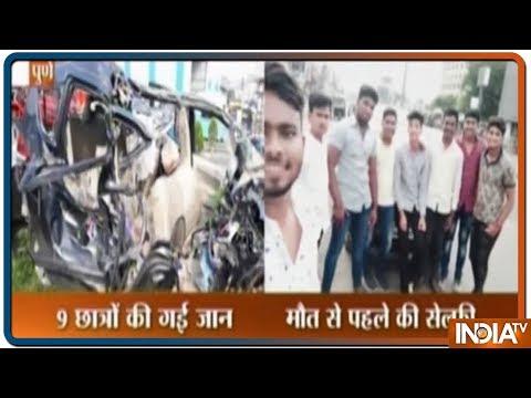 पुणे हाईवे पर कार और ट्रक की भीषण टक्कर, हादसे में 9 लोगों की मौत