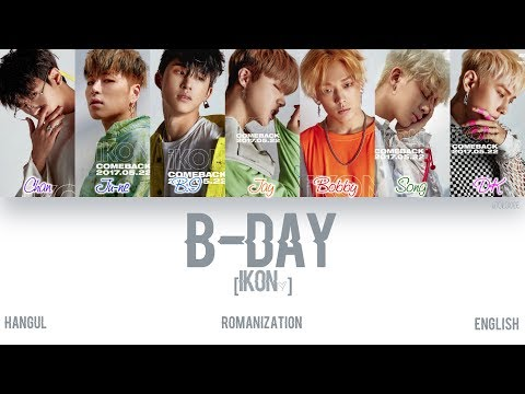 [HAN|ROM|ENG] iKON - B-DAY (벌떼) (Color Coded Lyrics)