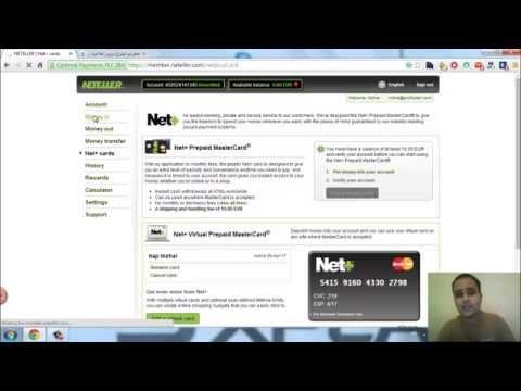الشرح 182 : كيفية شحن حساب Neteller