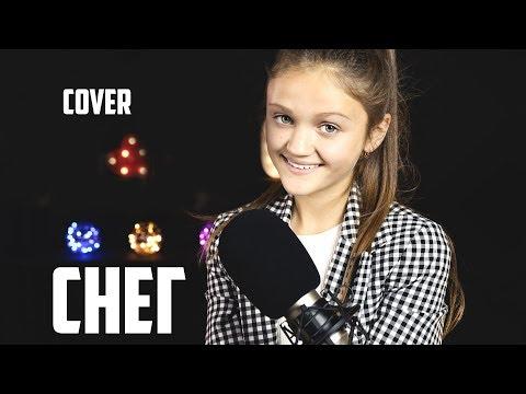 СНЕГ     Ксения Левчик     Cover МАРЬЯНА РО  ( Acoustic Version )