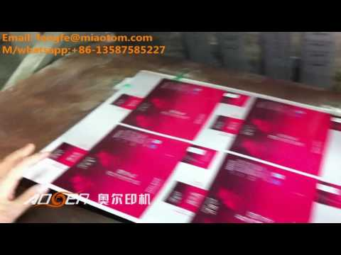 TYMK 930 1100 hot stamping and die cutting machine