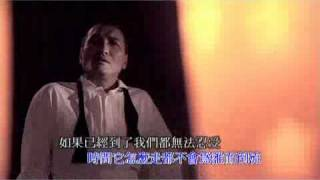 冼灝英 - 最後的溫柔 (Karaoke)