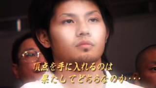 2005年6/26に大阪府立体育館で行われた大会です part3→https://youtu.be...