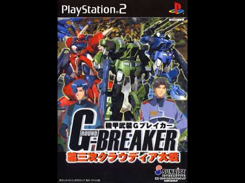 機甲武装Gブレーカー / Kikou Seki G breaker Theme - Over the Top