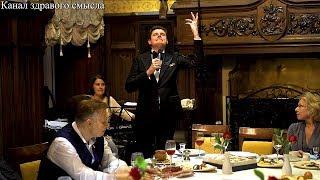 Фокстрот «Джон Грей» - поет Евгений Понасенков!