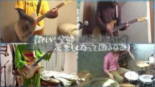 Song Title: Kujira No Machi Original Music by: Ramune (Murabito P) ...