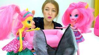 Литл пони - Одевалки для девочек - Куклы пони на сцене