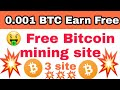 Earn 0.001 bitcoin Daily Coinpot Auto And Manuel Trick, earn unlimited coins ,daily earn 10$