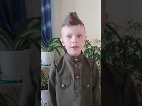 Изображение предпросмотра прочтения – ФилиппАленкин читает произведение «Рассказ танкиста» А.Т.Твардовского