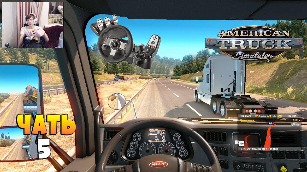 Rs racing wheel игровой руль. Тип: проводной комплект: руль + коробка передач + педали; совместимость: персональный компьютер (pc); интерфейс подключения: usb; цвет: чёрный / красный; количество кнопок: 12. 32. 99 €. Купить. Показаны 14 из 14 товаров. Сортировка: новые цена( min -> max).