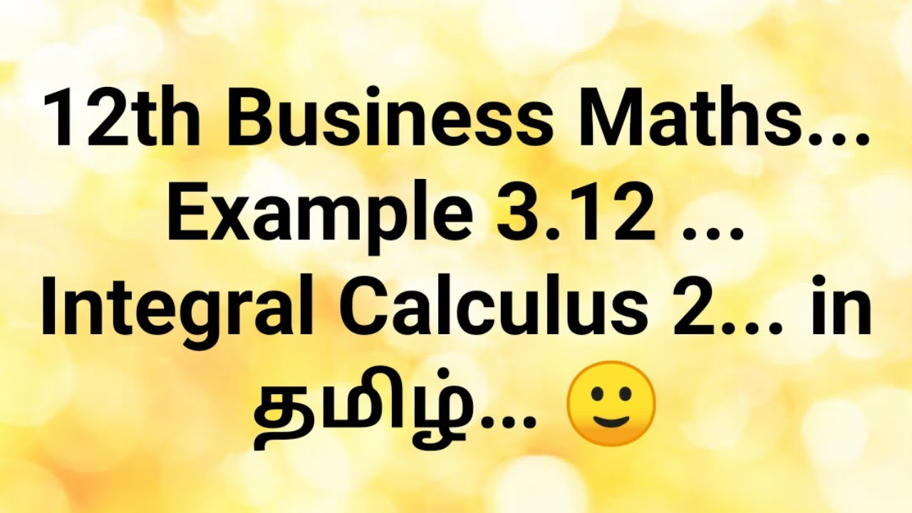 12th std   Business maths    Example 3 12    Pg no 103    Integral calculus  2 in தமிழ்    🙂