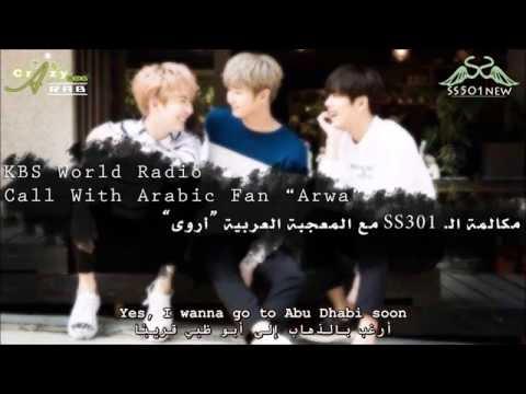 "160609 SS301 KBS World Radio Arabic - Call With Arabic Fan ""Arwa"""
