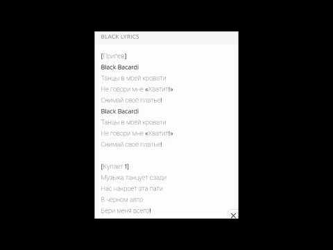МакSим — Википедия