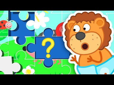 Lion Family – Cartoon for Kids How to Collect Puzzles