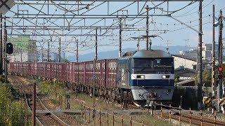 [運行再開!]山陽本線 庭瀬駅を通過する高速貨物列車+旅客列車