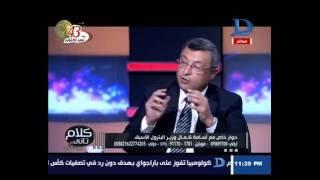 وزير البترول الأسبق: بيان السفارة الامريكية لرعاياها فى مصر جزء من مخطط الحصار الاقتصادى