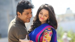 New Kannada Romantic Movie | Shivaraj Kumar Kannada Movies Full | Kannada HD Movies | Upload 2017