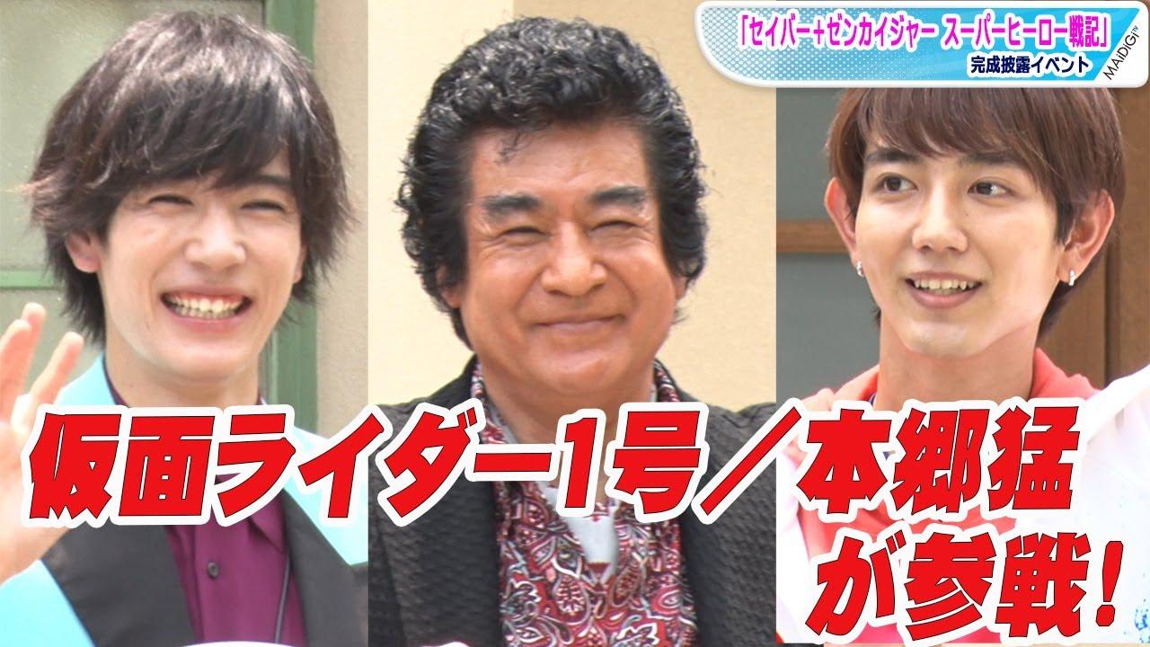 Hiroshi Fujioka Confirmed To Reprise in Superhero Senki