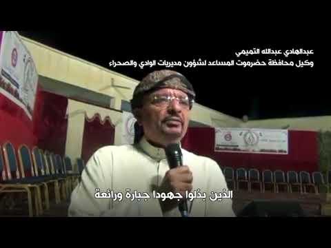 أنا الشاهد: الزواج الجماعي بمهرجان الوصال  - 11:55-2018 / 12 / 4