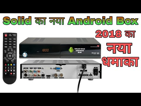 आ गया Solid का new Android set top box 6312