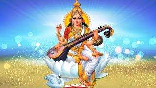 Sri Saraswati Sahasranamam Full With Lyrics - Navratri Special Mantra To Gain Wisdom & Knowledge