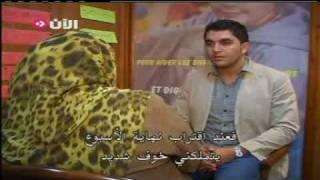 فتاة تغتصب من قبل ابيها واخيها