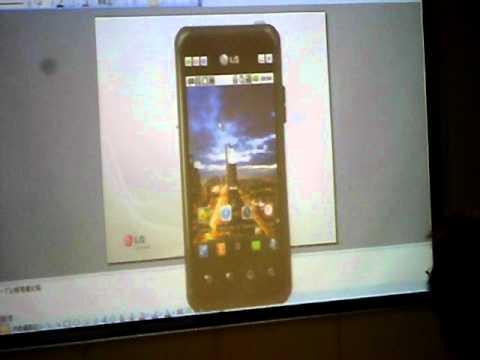 LG 手機體驗日 LG Optimus Chic 獨家功能 02