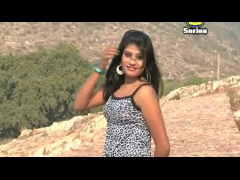 HD New 2015 Hot Nagpuri Songs || Jharkhand || Din Sagar Dil Na Lage || Pawan
