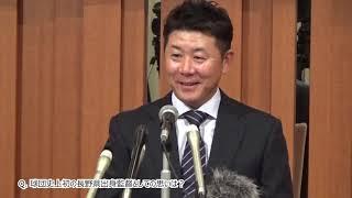 信濃グランセローズ新監督 柳沢裕一氏就任記者会見