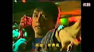 Download lagu Jackie Chan Hero Story MP3