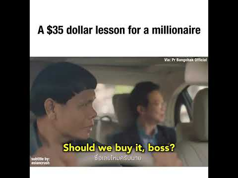 A $35 dollar lesson for a millionaire.