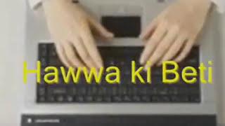 Jurm-e-ulfat pe hamen ( Taj Mahal ) Free karaoke with lyrics by Hawwa -