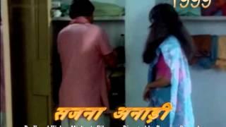 Cinemai Safar Jharkhand Ka Part   1 Thumbnail