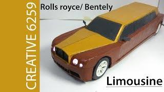 Як зробити електричний автомобіль іграшки |Ролс Ройс лімузин |з картону |Зроби сам двигун постійного струму автомобіля